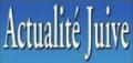 Picture - Actualité juive
